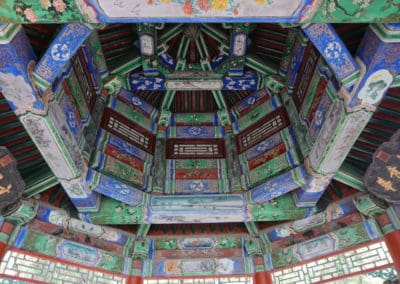 Summer Palace Paintings