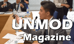 Read the New MUN Magazine: UNMOD
