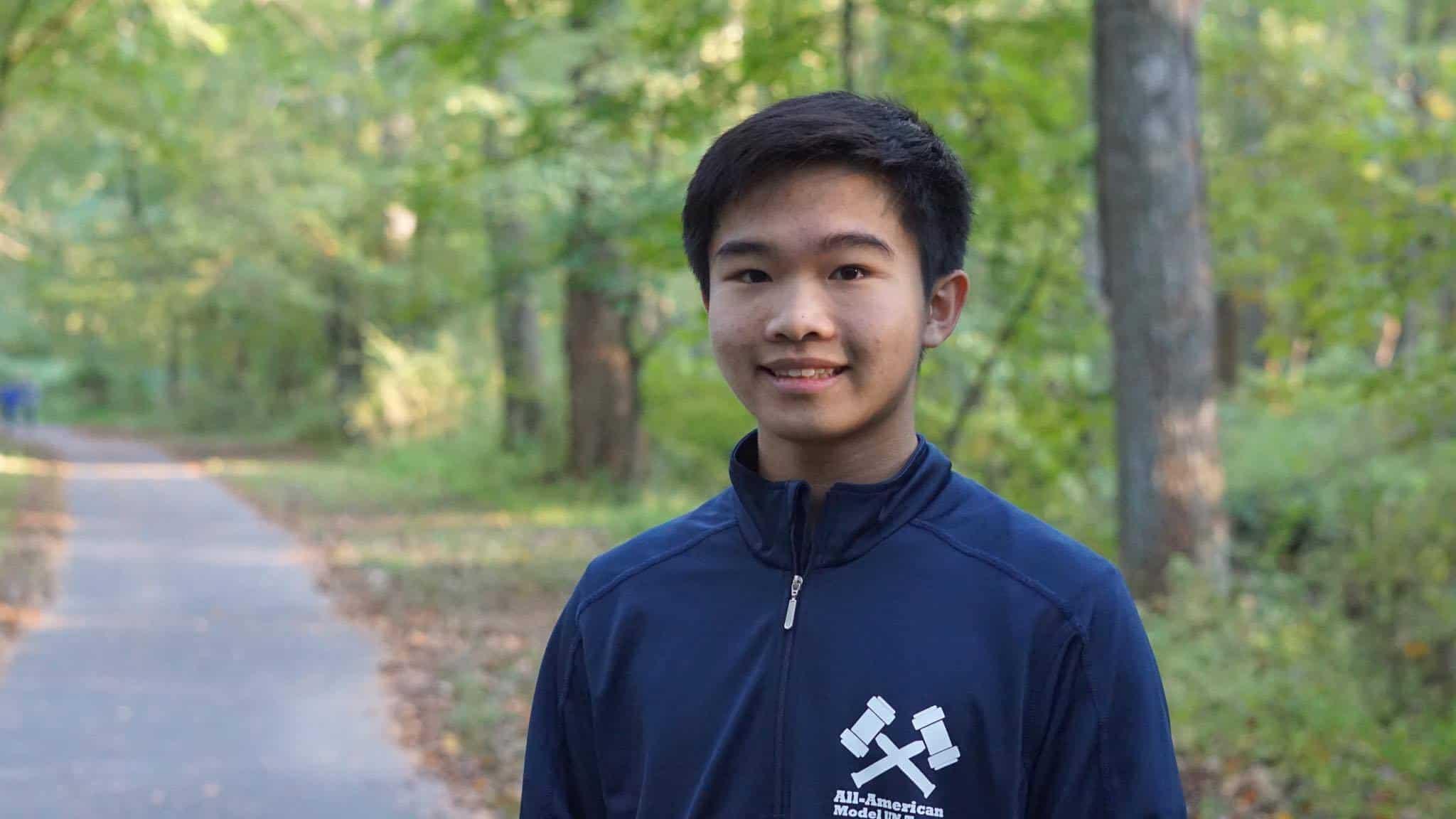 Eric Yao