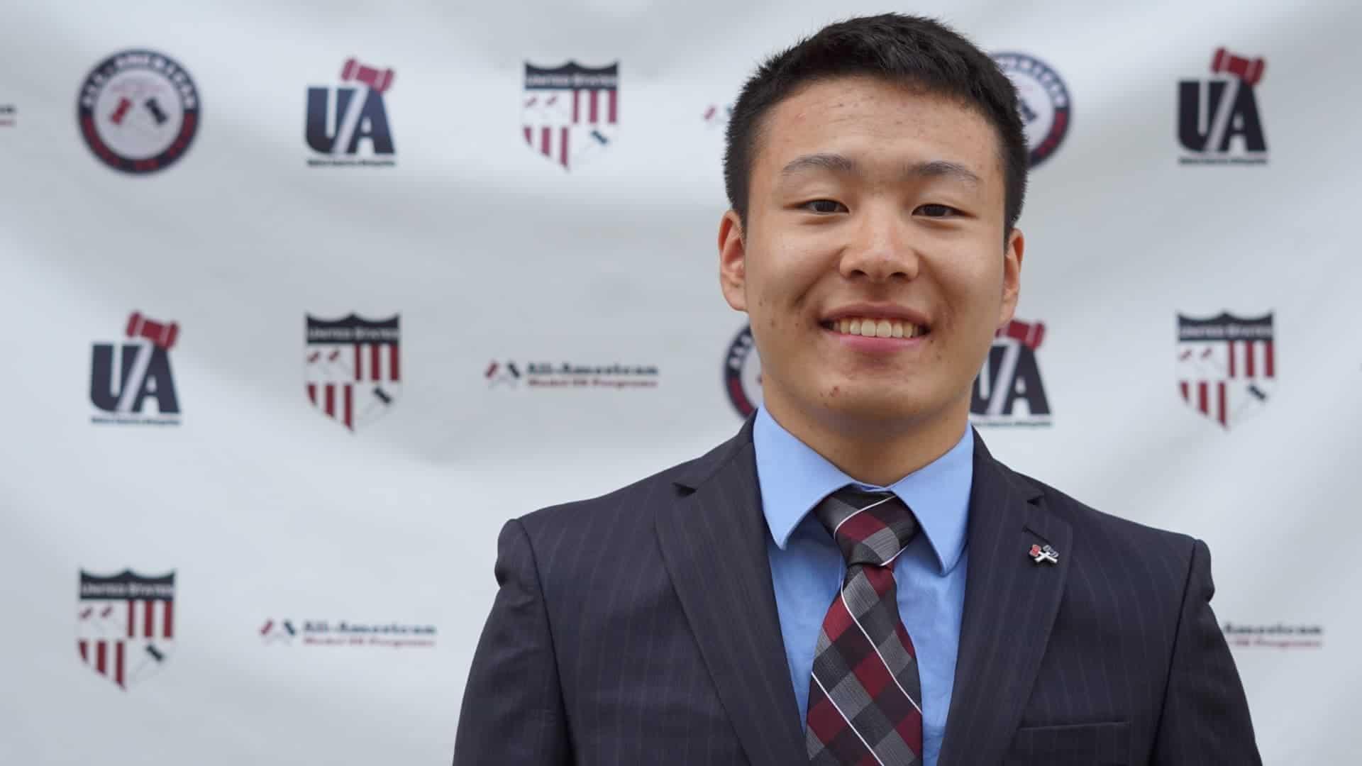 Jeremy Cui